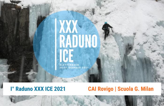 XXX ICE 2021